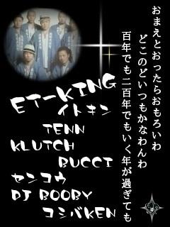 ET KINGの画像 p1_11